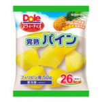 【8時から】ドール 冷凍完熟パイン 50g 1個あたり63円など!【送料無料】