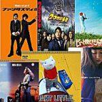 【2時まで】ジャンル色々!DVD 100本セット 7,100円!【送料無料】