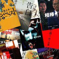 【2時まで】ジャンル色々!文庫小説 300冊セット 2,700円!【送料無料】