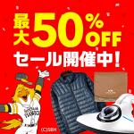 「福岡ソフトバンクホークス 大感謝祭セール (161029)」 Yahoo!ショッピングで開催中