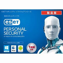 【特価】 ESET パーソナル セキュリティ 1年1ライセンス バンドル CITS-ES08-001-D01 550円