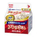 【10時から】雪印メグミルク フレッシュ 北海道産生クリーム使用 200ml 1個あたり137円など!【送料無料】