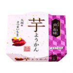 【8時から】遠藤製餡 喜和味芋ようかん 120g×48個 2,830円など!【送料無料】
