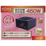 【中古/パソコンパーツ】 450W ATX電源 KEIAN KT-450PS3 超特価1,630円 送料無料
