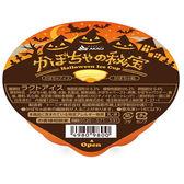 (1個31円) かぼちゃアイス かぼちゃの秘宝 120ml×48個 1,480円 送料無料 など【サンプル百貨店】