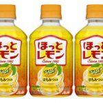 (1本38円) 「ほっとレモン」 280ml×72本 2,980円 送料無料 など【サンプル百貨店】