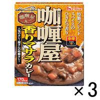 カリー屋カレー 香りマサラカレー 中辛 3食 209円 など【LOHACO・ロハコ】