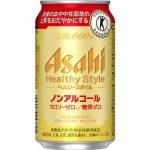 0円サンプル アサヒ ヘルシースタイル 350ml ノンアルコールビール 【LOHACO・ロハコ】