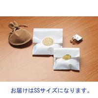 小型平ポリ袋 SS ホワイト 1袋(100枚入) 128円 など【LOHACO・ロハコ】
