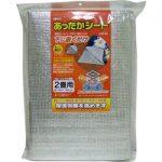 電気カーペット用あったかシート 100円 送料無料【NTT-X Store】特価