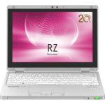 (最安▼70800) Let's note RZ5 CF-RZ5PDDVS 129,800円 送料無料 など【NTT-X Store】特価