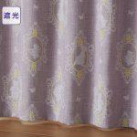 【うさぎ】 ピーターラビット オーナメント柄遮光カーテン 幅100cm×2枚セット 超特価1,058円 送料無料