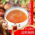 黒烏龍茶 350ml 57本分ティーパック 【送料無料】