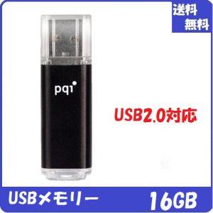 PQI USBメモリー 16GB PQUSB-16G