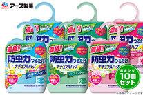 衣類防虫剤 「防虫力つるだけ」3種からおまかせ10個セット 1,500円 送料無料 【くまポン】