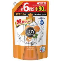 JOY オレンジピール成分入り 詰め替え 超特大 1050mL 食器用洗剤 389円 など【LOHACO・ロハコ】