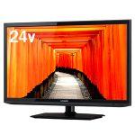 「J24SK02」 高画質で視聴することに特化した24V型テレビが特価販売中