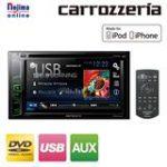 Pioneer 6.2V型/DVD-V/VCD/CD/USB/チューナー・DSPメインユニット FH-6100DVD 21,800円 など/ 全品dポイント最大26倍可【ノジマオンライン・Nojima】