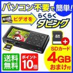 VHS ビデオダビングボックス GV-VCBOX 【送料無料】