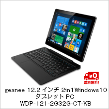 JENESIS HOLDINGS geanee 2in1 Windowsタブレット WDP-121-2G32G-CT-KB 【送料無料】