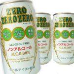 ZERO ZERO ZERO 350ml×48本 【送料無料】