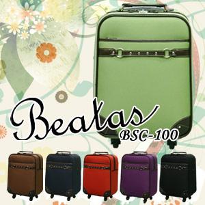 スーツケース キャリーバッグ 軽量 小型 Beatas(ビータス)BSC-100 が6264円とお買い得!