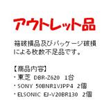 ブルーレイレコーダー東芝 DBR-Z620 とBDメディア(140枚?) のセット 35,000円 など【ノジマオンライン・Nojima】