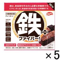 鉄プラスファイバークッキー 1セット(5箱:1箱×5) 348円 など【LOHACO・ロハコ】
