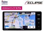 ECLIPSE イクリプス 7型200mmワイドメモリーナビ(ベーシックモデル)AVN-R7W が62000円とお買い得!