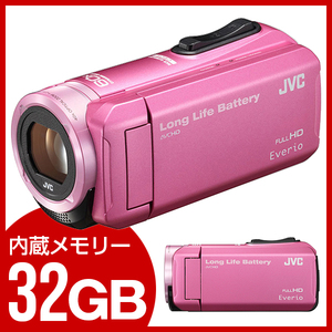 JVC GZ-F100-P ピンク Everio(エブリオ) [ハイビジョンメモリービデオカメラ (32GB)] が22800円とお買い得!