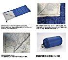 キャプテンスタッグ 寝袋 【最低使用温度15度】 封筒型シュラフ プレーリー 600 ネイビー M-3449が激安特価!