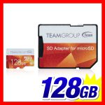 「600-MCSD128G」 UHS-I対応の128GB microSDXCカードが特価販売中