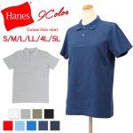 【サイズ注意】 Hanes(ヘインズ) ポロシャツ 男女兼用 超特価500円 送料無料