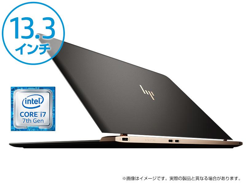 「Y4G21PA-ABSZ」 Core i7-7500U+SSD搭載13.3型Spectreが特価販売中
