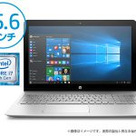 「1AD89PA-AAJA」 Core i7-7500U+SSD搭載15.6型ENVY15が特価販売中