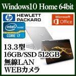 「1DF88PA-AAAA」 Core i7-7500U+Office搭載13.3型Spectreが2色で特価販売中