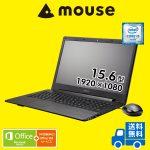 「LB-F551S-S5-MA-AN」 Core i5-6200U+Office搭載15.6型PCが特価販売中