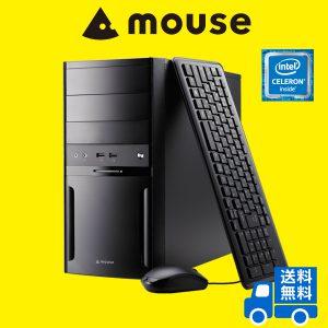 「LM-iH440EN-MA-NL」 Celeron G3930+WPS Office搭載PCが特価販売中