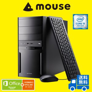 「LM-iH440S-SH2-MA-AN」 Core i5-7400+Office搭載PCが特価販売中