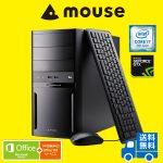「LM-iG440X2-SH2-MA-AN」 Core i7-7700+GTX 1050搭載PCが特価販売中