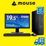 「LM-iHS320E-W20W-MA」 Celeron搭載PCが19.5型液晶付きで特価販売中