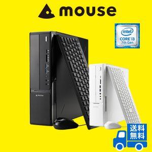 「LM-iHS320B-MA」 Core i3-7100+8GBメモリ搭載PCが特価販売中