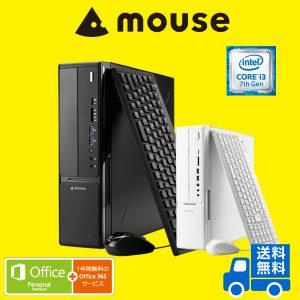 「LM-iHS320E-MA-AN」 Core i3-7100+Office搭載PCが特価販売中