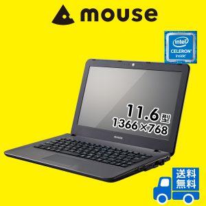 「MB-C250E1-S-MA」 Celeron N3450+SSD搭載11.6型PCが特価販売中