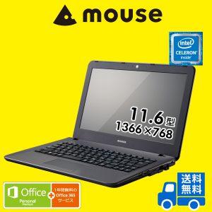 「MB-C250S1-S2-MA-AP」 Celeron+SSD+Office搭載11.6型PCが特価販売中