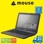 「MB-C250B1-MA-AP」 Celeron N3450+Office搭載11.6型PCが特価販売中