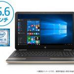 「Y4F93PA-AAAU」 Core i5-7200U搭載のフルHD対応15.6型Pavilionが特価販売中