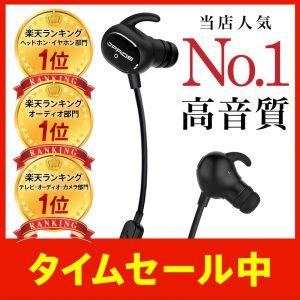 JPRiDE JPA1 MK-II Bluetooth 4.1 防水/防汗 イヤホン が3580円とお買い得!