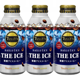伊藤園 TULLY'S COFFEE BARISTA'S THE ICE 微糖アイスコーヒー ボトル缶 390ml×72本 2,800円(39円/本) 送料無料 など【サンプル百貨店】