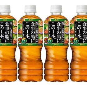 食事の脂にこの1本。緑茶ブレンド PET555ml×48本 3,090円 送料無料 など【サンプル百貨店】